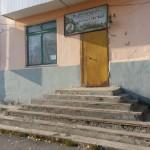 Офис Карпинского общества рыболовов и охотников переехал из помещения, которое занимал 43 года подряд