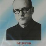 О третьем руководителе Карпинска помнят лишь то, что он был добрым и отзывчивым человеком