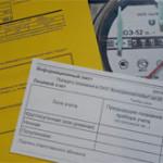 В Карпинске должники за электроэнергию получили желтые счета