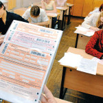 Карпинские школьники могут побороться за участие в «Тест-драйв в Уральском федеральном»