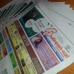 Газету «Выбирай-ка!» начали распространять в Новой Ляле и Гарях