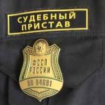 Карпинские приставы взыскали с должников более 35 млн рублей