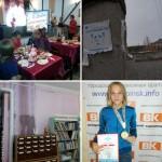 Свежий номер «Вечернего Карпинска» скоро в продаже