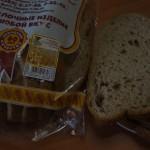Карпинский хлеб будут изготавливать на шведских машинах