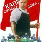 В Карпинске ни у одного дома нет «персонального» спецсчета на капремонт