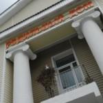 Судьба карпинского роддома решится после визита представителей областного министерства здравоохранения