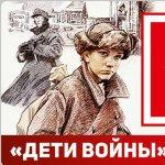 В Карпинске в 18 магазинах и мастерских «дети войны» смогут получать скидку по карточке