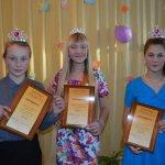В карпинском клубе «Чайка» прошел конкурс «Мисс Осень»