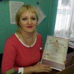 Библиотекарь из Карпинска впервые стала лауреатом областного конкурса