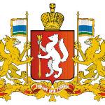 Карпинцы могут получить бесплатную юридическую помощь по земельным вопросам - в Екатеринбурге