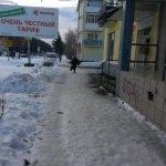 В Карпинске сильный ветер.  Идет небольшое похолодание