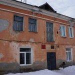 В Карпинске откроют многофункциональный центр