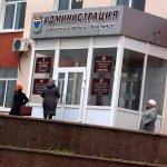 Дума Карпинска обсудит бюджет, планы развития и новогодний городок