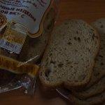 Школьники увидели, как пекут хлеб и угостились пирожными