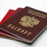 Карпинский отдел УФМС предупреждает: заявления принимаются до 25 декабря