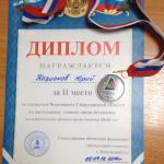 Карпинские теннисисты-ветераны соревновались в Екатеринбурге