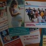 В Карпинске от ВИЧ-инфекции и СПИДа умерли 22 человека