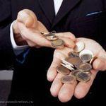 Льготы на оплату взносов за капремонт сохранятся за всеми гражданами, имеющими указанные права в сфере услуг ЖКХ