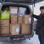 Из Карпинска отправили гуманитарный груз в Донбасс