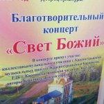 На восстановление карпинского собора пожертвовали 7970 рублей
