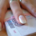 В Карпинске старший бухгалтер Центральной городской больницы подозревается в мошенничестве