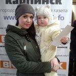 «Вечерний Карпинск» наградил главного победителя конкурса