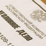 В Карпинске раскрыто преступление, совершенное в 2013 году. Тело женщины было спрятано в сливной трубе