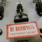 В Карпинске на полдня отключат электричество в домах