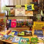 В библиотеке им. А.С. Попова откроется выставка новых детских книг
