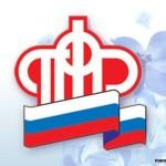 Пенсионный фонд в Карпинске и Волчанске начислил выплаты в честь юбилея Победы
