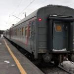 Инициатива: отправить СМС президенту России с предложением вернуть поезд