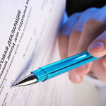 Налоговая инспекция Карпинска проведет Дни открытых дверей