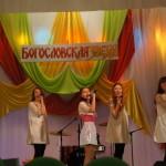 """Вокальная группа ансамбля """"Вдохновение"""" вдохновила зал подпевать."""