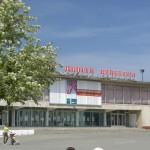 Карпинский дворец культуры приглашает на театрализованное представление