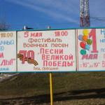 Песни великой Победы прозвучат в Карпинском ГДК