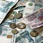 Годовые доходы чиновников Карпинска увеличились на 20-30 тысяч рублей