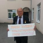 В Карпинске прошли пикеты против отмены всенародных выборов главы. Дума заседает