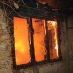 В Кытлыме горел жилой дом
