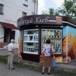 И сухари, и пирожные. В Карпинске появился фирменный «хлебный» киоск