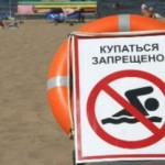 На водоемах региона утонули 11 человек. Безопасных пляжей - три на всю область