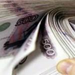 Кризис? В Карпинске уменьшаются доходы директоров муниципальных учреждений