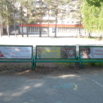 Скамеечки в Карпинске заулыбались
