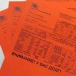 В Карпинске красные квитанции получают задолжавшие за электроэнергию