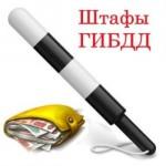 В Карпинске выявляли неплательщиков штрафов ГИБДД