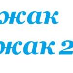 «Вечерний Карпинск» соберет виртуальный альбом фотографий с марафона «Конжак»