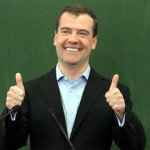 В Краснотурьинске ждут приезда Дмитрия Медведева