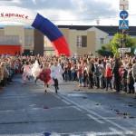 Карпинск отметит День города. Программа праздника