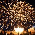 Яркие моменты праздника: День города в Карпинске. Кино и фото