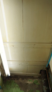 Постоянно мокрый потолок санузла