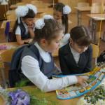 Ученики начальной школы получили подарок - расписание уроков